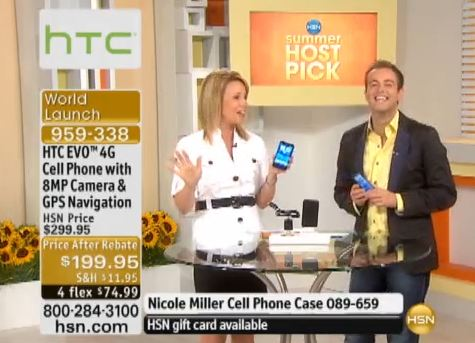 HTC Launches on HSN